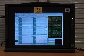 Вид монитора ККМ в операторной установки