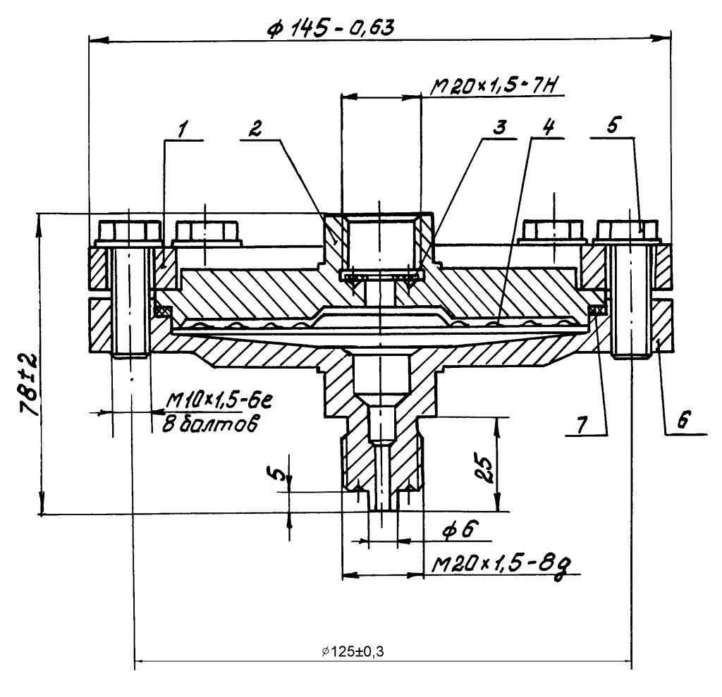 Приложение 1. Разделитель мембранный РМ моделей 5319 и 5319-ОР габаритные и присоединительные размеры