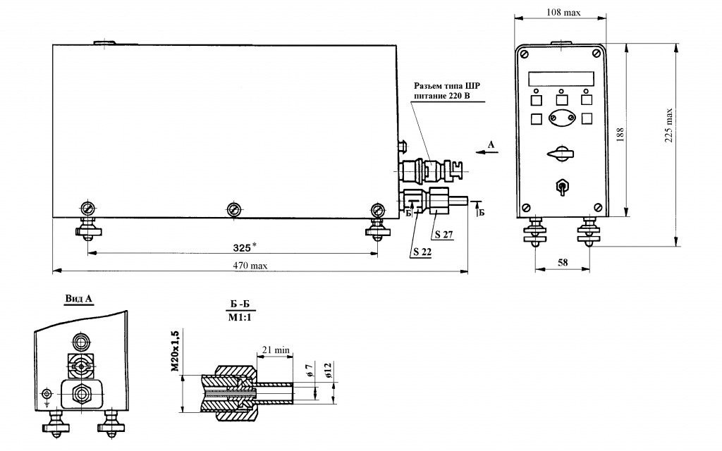 Приложение 2. Комплекс для измерения давления цифровой ИПДЦ 89018-01 габаритные и присоединительные размеры