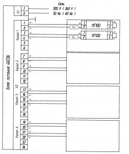 Приложение 3. Схема электрическая подключения датчиков с блоком питания 4БП36