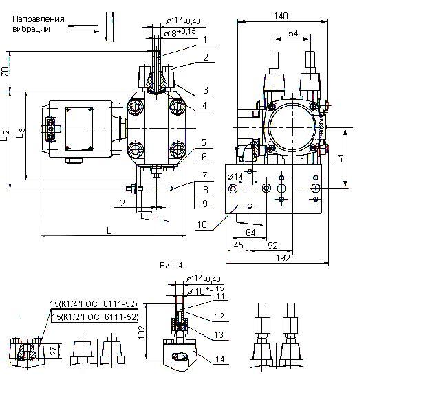 Приложение 4,1. Габаритные, установочные и присоединительные размеры датчика разности давлений САПФИР-22МТ