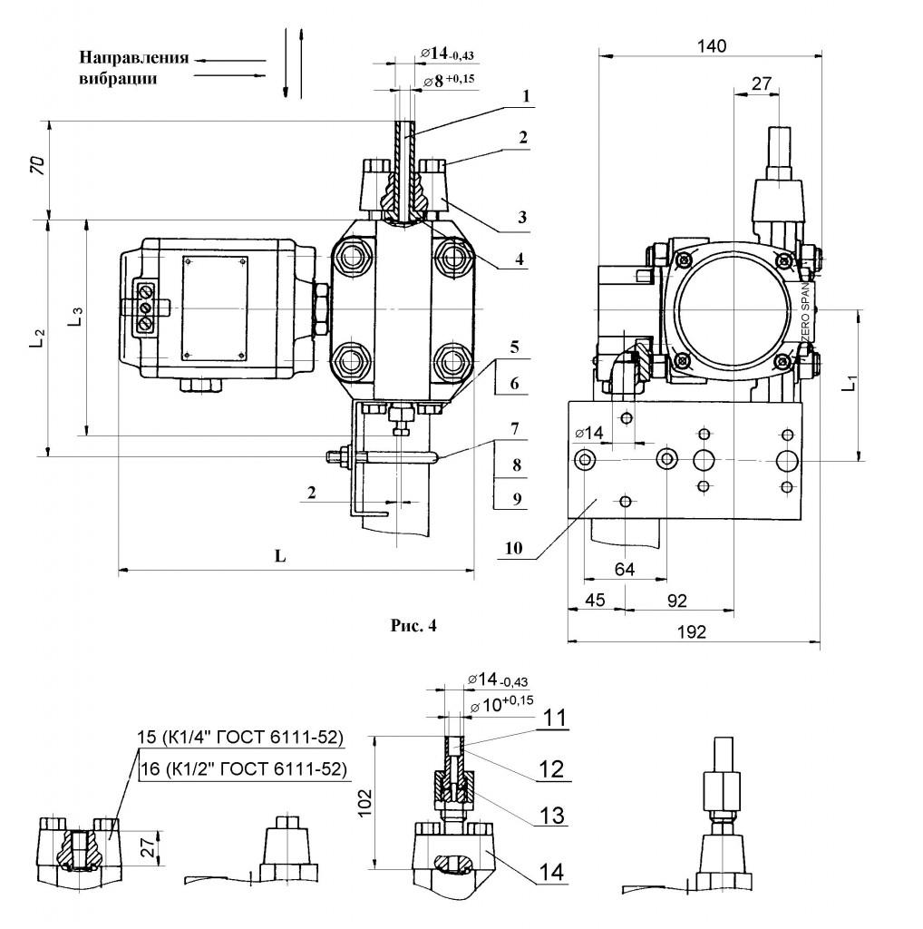 Приложение 5.1. Габаритные, установочные и присоединительные размеры датчика давления САПФИР-22МТ.