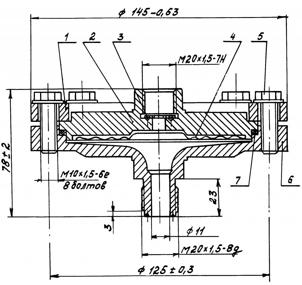 Приложение 6. Разделитель мембранный РМ модели 5497 габаритные и присоединительные размеры