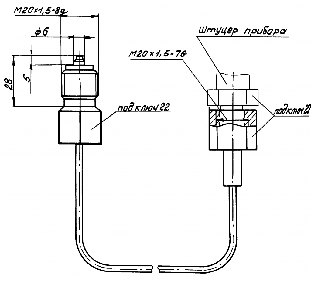 Приложение 7. Рукав соединительный гибкий модели 55004 габаритные и присоединительные размеры