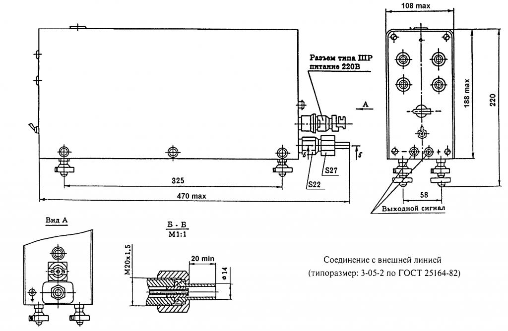 Рисунок 1. Габаритные и присоединительные размеры преобразователей давления измерительных ИПД моделей 89006 и 89008