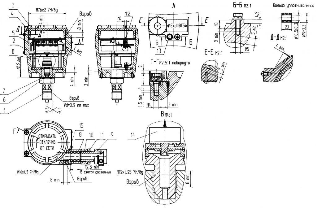 Приложение 7. Чертеж средств взрывозащиты датчиков моделей 11228 - 11239